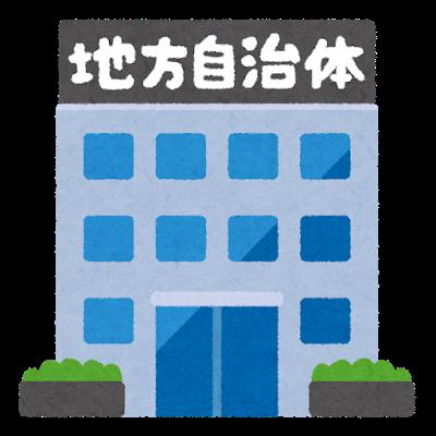 chihou_jichitai.png