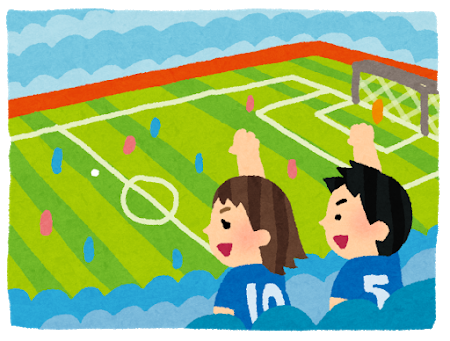 sports_soccer.png