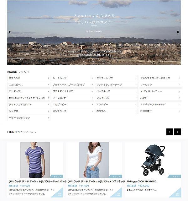 noma-style.jpg